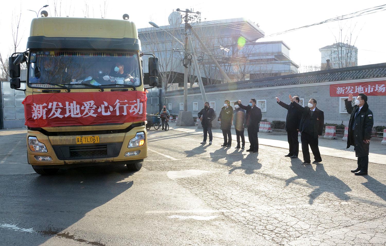 """北京新发地市场:满满的一车带着全体""""新农人""""真情和祝福的蔬菜被送上黄冈市民的餐桌"""